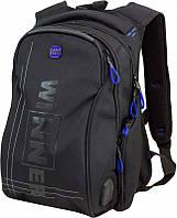 Рюкзак молодежный городской Winner Stile с USB портом и яркими эмблемой и бегунками