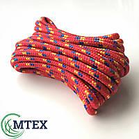 Шнур полипропиленовый плетеный Ø12мм. 20 метров Фал, фото 1