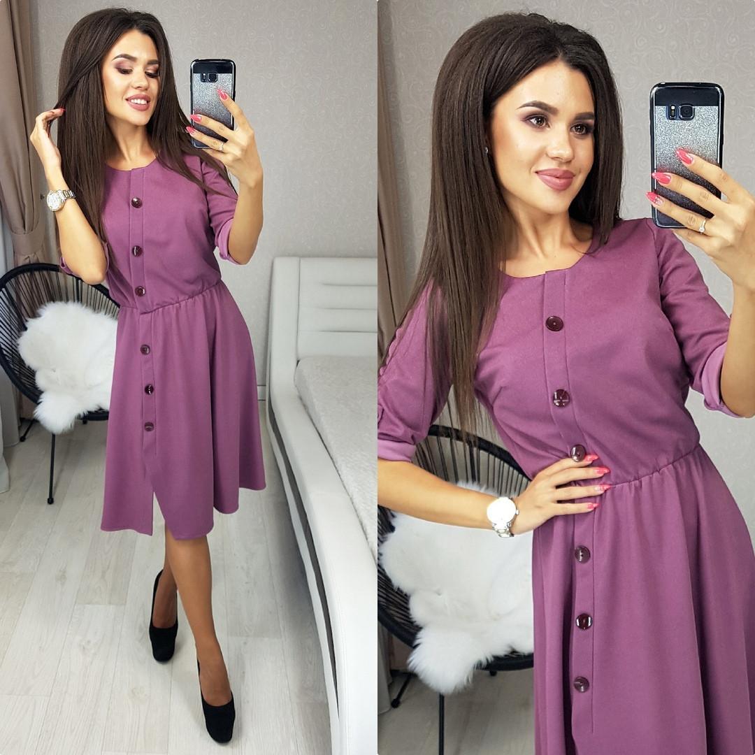 Платье женское деловое 3 расцветки