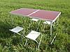 Стол для пикника раскладной со стульями Folding Table 120х60х55/60/70 см (3 режима высоты) Коричневый, фото 7