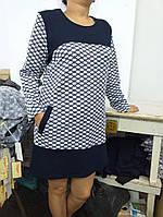 Туника женская размер 50-52-54-56-58-60