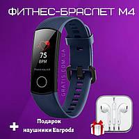 Фитнес браслет Smart Band M4b