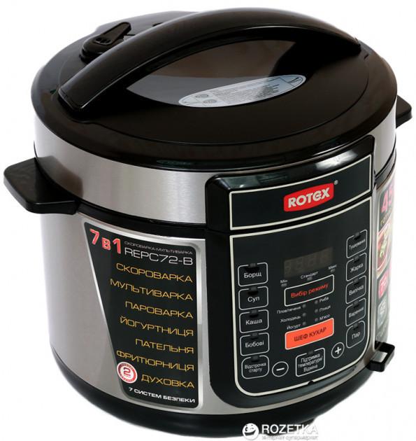 Скороварка ROTEX REPC72-B 900 Вт мультиварка плита електрична