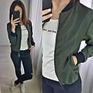 Бомпер курточка, фото 2