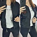 Бомпер курточка, фото 3