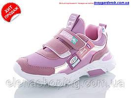 Кросівки дитячі для дівчаток р31 (код 4055--00)