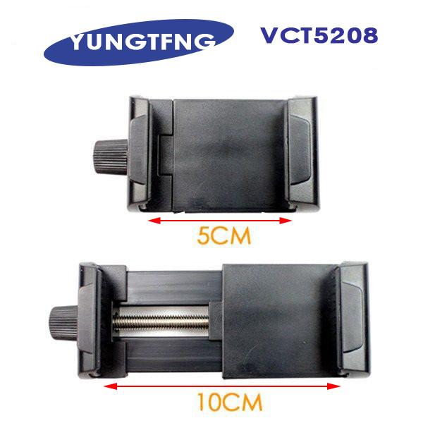 Штатив тренога YungTfng VCT5208 для телефона с bluetooth пультом