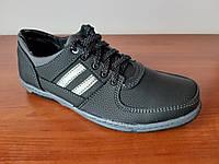 Кросівки чоловічі чорні з сірими смужками зручні ( код 813 ), фото 1