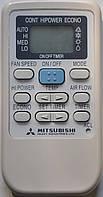 Пульт от кондиционера MITSUBISHI HEAVY INDUSTRIES. LTD. Модель RYA502A006C ORIGINAL!