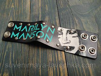 Рок браслет Marilyn Manson