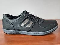 Чоловічі кросівки чорні з сірими полосками зручні прошиті ( код 813 ), фото 1