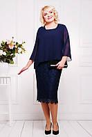 Нарядное женское платье из дорого кружева с шифоновой накидкой батал с 50 по 58 размер