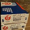 Клапани ВАЗ 2108,2109,2110 (1500)(впуск,випуск 8шт.) SM