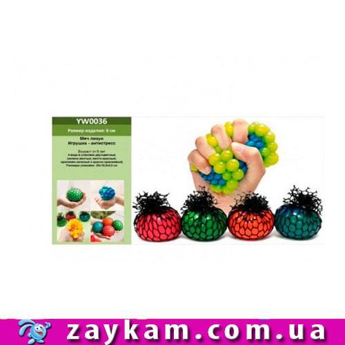 Мяч лизун YW0036