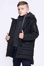Зимняя куртка для мальчика DT-8290-8, фото 2