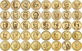 Набор монет 1$ президенты США. полный комплект