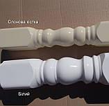 """Стол обеденный круглый """"Чумак"""" (дерево бук) , цвет орех темный, слоновая кость или белый., фото 2"""