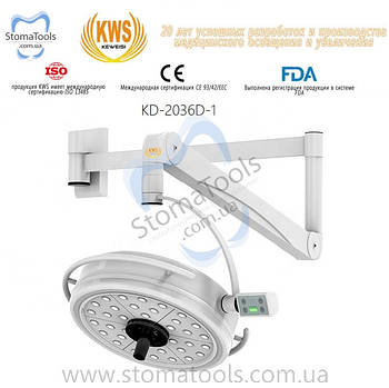 Бестеневой хирургический светильник (Настенный) - KWS KD-2036D-1