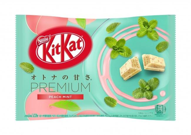 Батончики Kit Kat Premium Peach Mint
