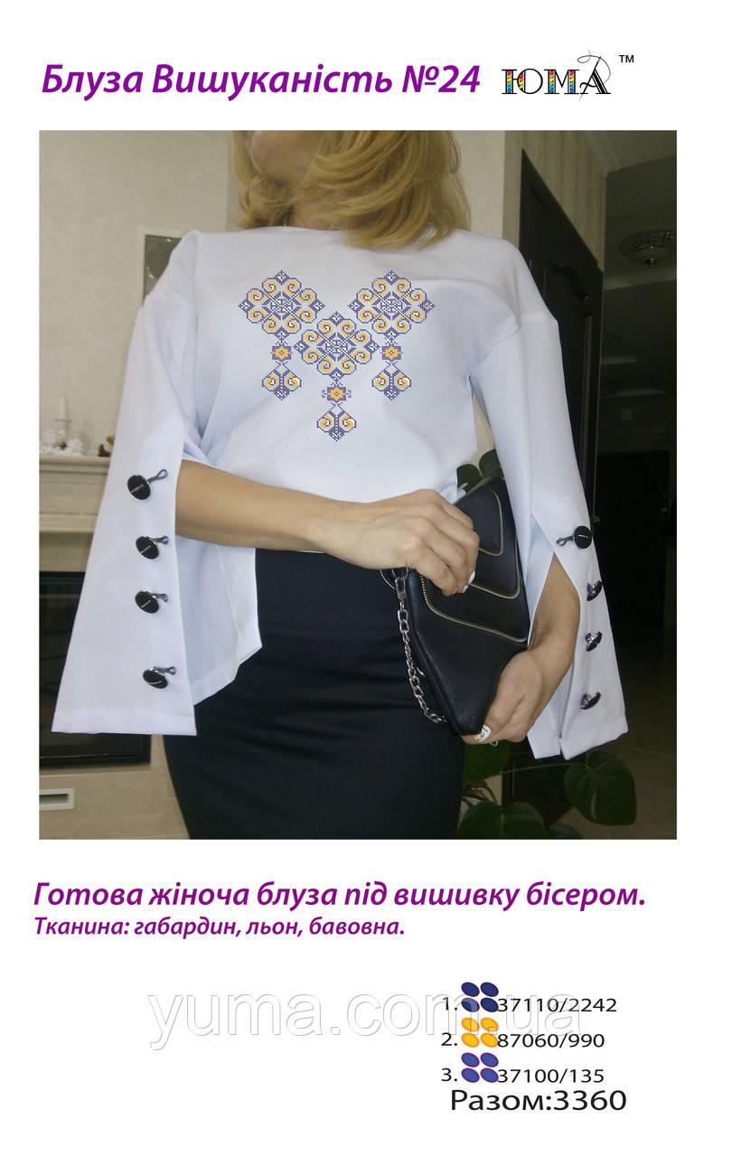 Сшитая блуза для вышивки  бисером Изысканность