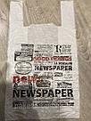 Пакет поліетиленовий майка 270*450 мм Газета, фото 2