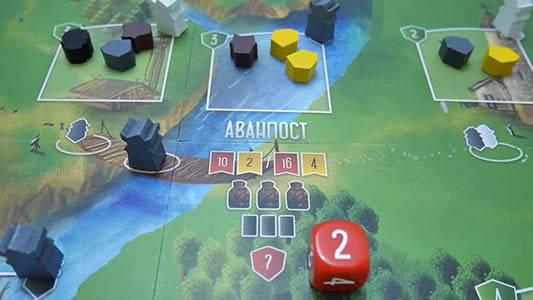 Настольная игра Вікінги північного моря (Викинги северного моря, Raiders of the North Sea), фото 2