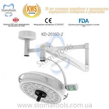 Бестеневой хирургический светильник (Потолочный) - KWS KD-2036D-2