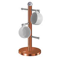 Стойка на 6 чашек 15*34 см Metallic Line Rose Gold Edition Berlinger Haus BH-1608