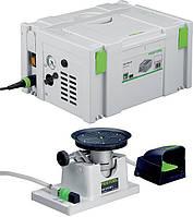 Вакуумная зажимная система VAC SYS Set SE 1 Festool