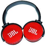 Наушники Беспроводные JBL MDR-XB 650BT КРАСНЫЕ D1031
