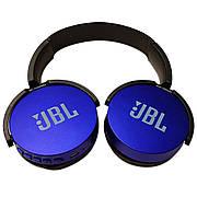 Наушники Беспроводные JBL MDR-XB 650BT СИНИЕ D1031