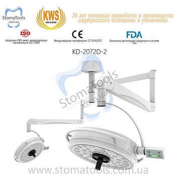 Бестеневой двойной хирургический светильник (Потолочный) - KWS KD-2072D-2