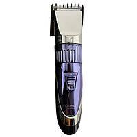 Машинка для стрижки волос KM-8066
