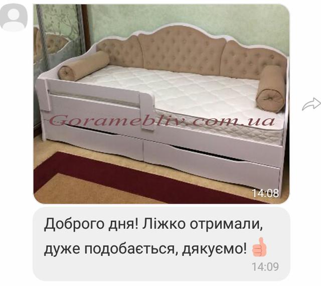 """На фото детская кровать """"Л-6 """", отзыв покупателей"""