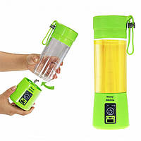 Портативный Фитнес-блендер Smart Juice Cup Fruits от USB-зарядки D1041