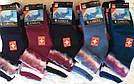 Женские носки-валянки с начёсом ™Роза, фото 4