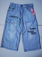 Шорты-бриджи джинсовые для мальчика 7-12 лет