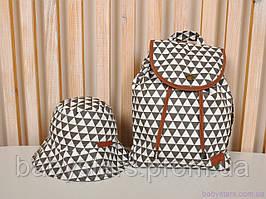 """Панамка для малыша + рюкзак, """"Треугольники"""""""