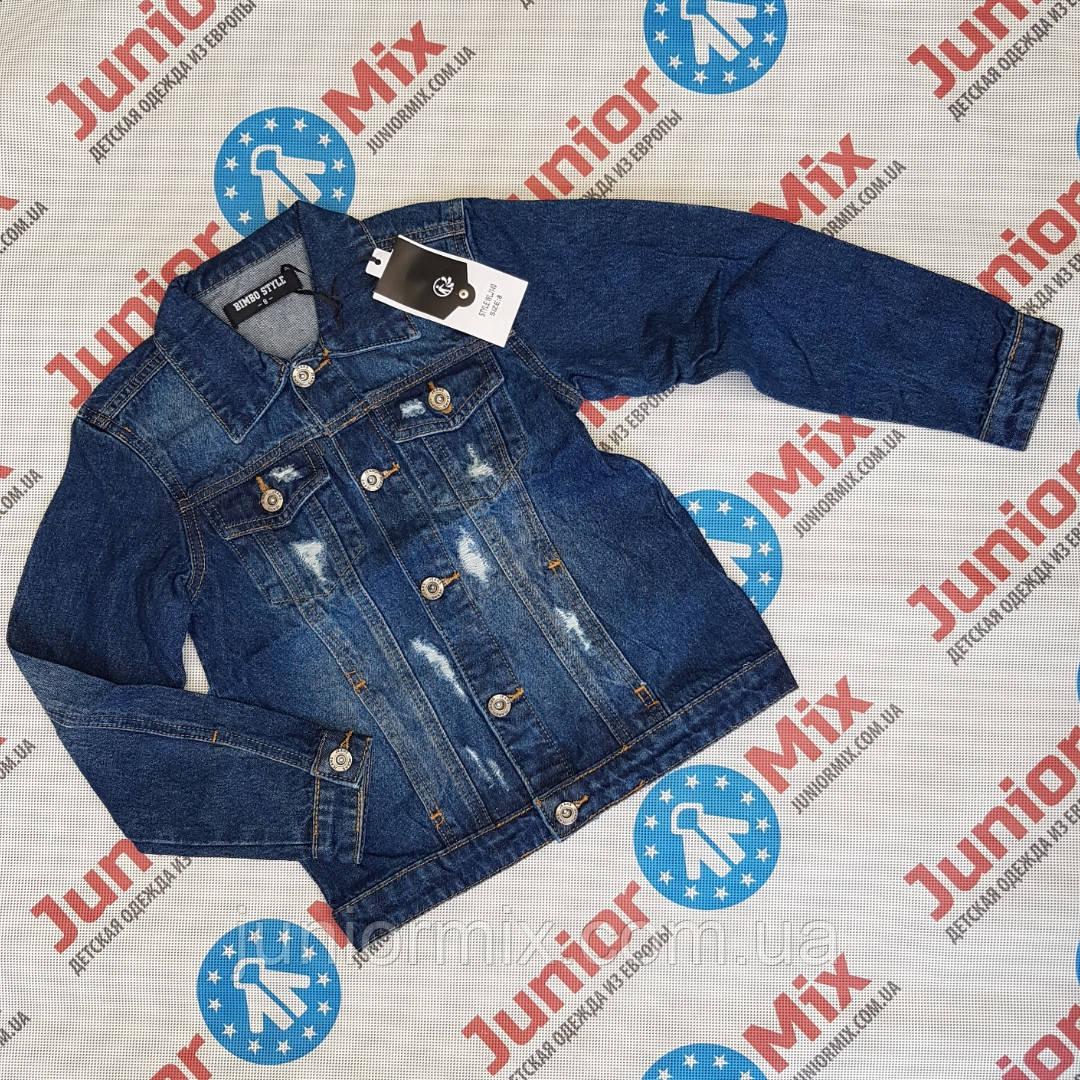 Подростковые джинсовые  пиджаки для мальчиков оптом  BIMBO STYLE