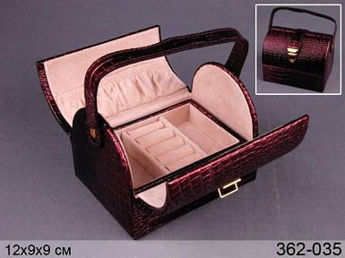 Шкатулка трансформер раскладная для украшений комодик для прикрас Lefard 12х10х10 см 362-035