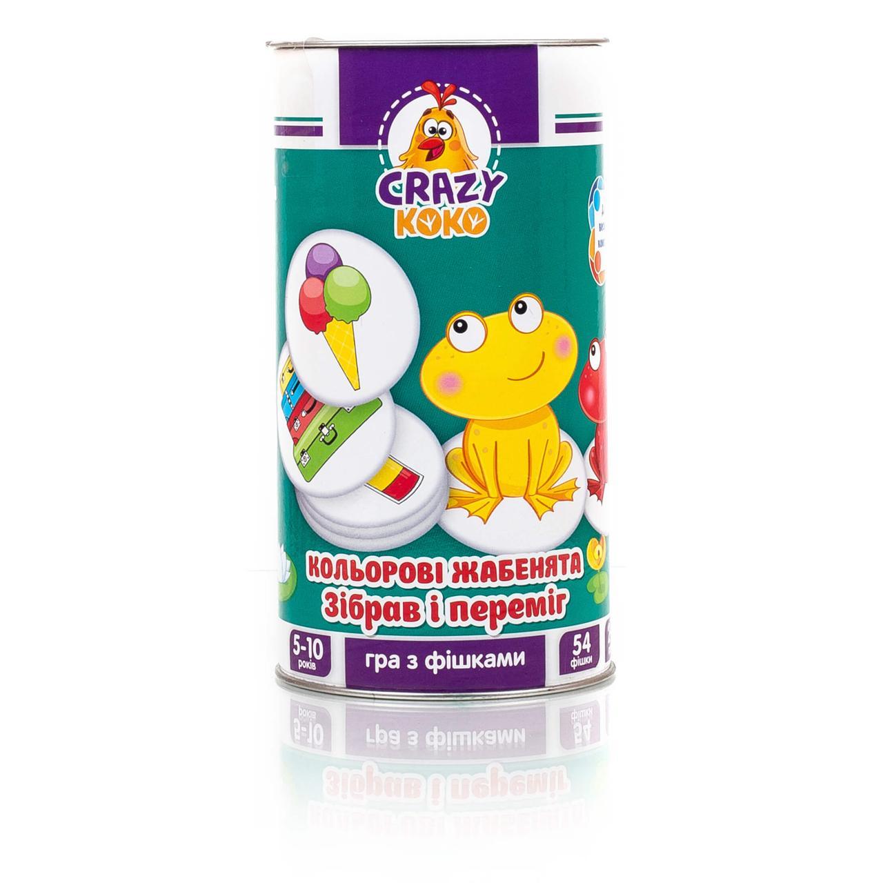 Игра с фишками Vladi Toys Цветные лягушата (Кольорові жабенята) (Укр) (VT8020-06)