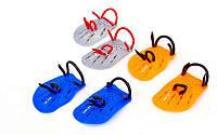 Лопатки для плавания гребные PL-6392 (пластик, резина, р-р S-L, синий, оранжевый, серый)