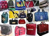 Оптовый пошив сумок под заказ.  От 10 штук., фото 1