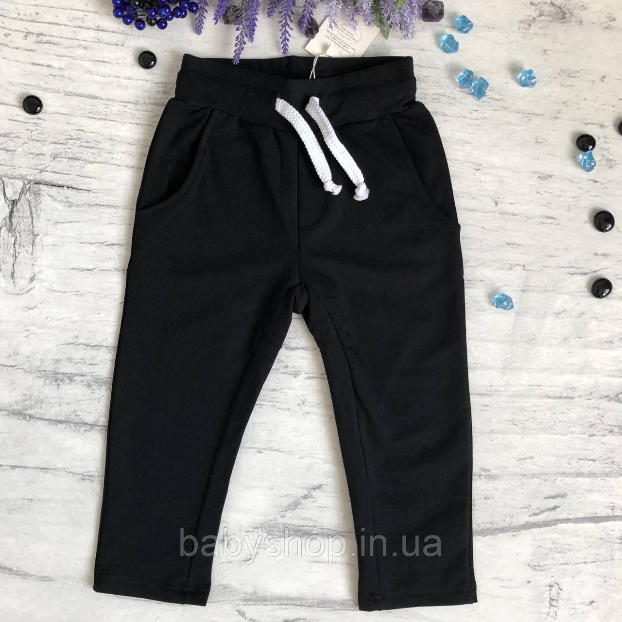 Спортивные штаны на мальчика 3. Размеры 3 года (98см), 4 г(104см), 5лет(110см), 6 л, 7 л, 8л, 10 лет, 12 лет