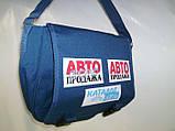 Оптове пошиття сумок на замовлення. Від 10 штук., фото 6