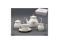 Чайный сервиз Lefard Принцесса 15 предметов 55-2300 набор для чая сервиз