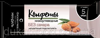 """Низкоуглеводные конфеты """"Миндаль"""", без сахара ТМ """"Ничего лишнего"""""""