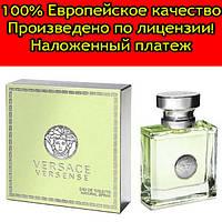 Женская туалетная вода Versace Versense (Версаче Версенс) 100 мл