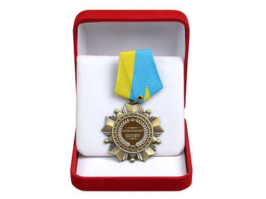 Орден Лучшему Шефу в подарочной коробке 197-001 медаль для шефа директора начальника найкращому шефу
