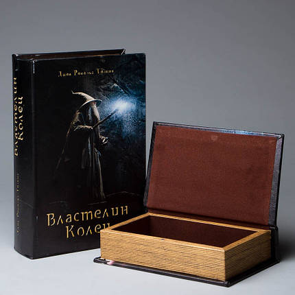 Книга-шкатулка Veronese Властелин колец 27х18х7 см 056UE книга шкатулка кэшбокс кэш бокс, фото 2